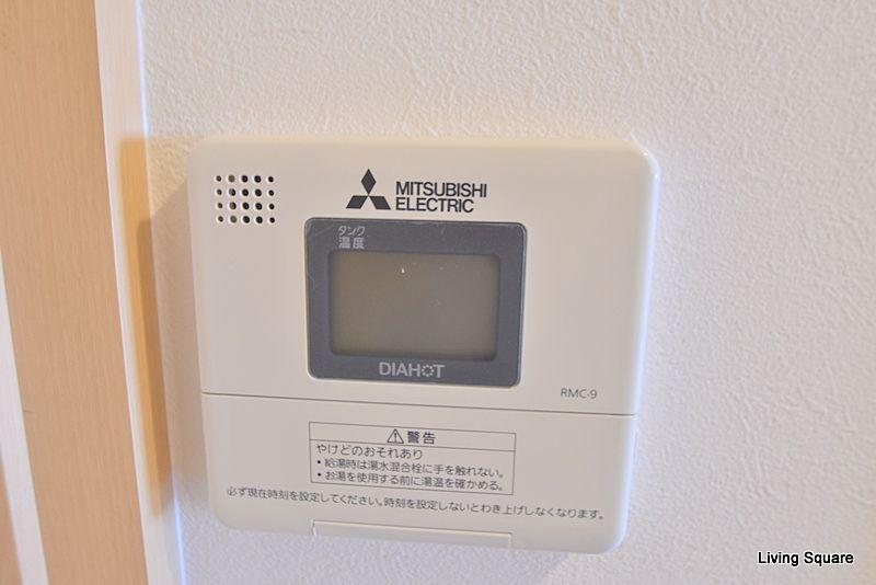 当マンションはオール電化に付、お湯は電気温水器で温めます。