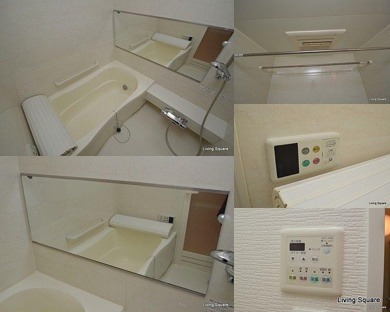 追い焚き・浴室乾燥暖房付