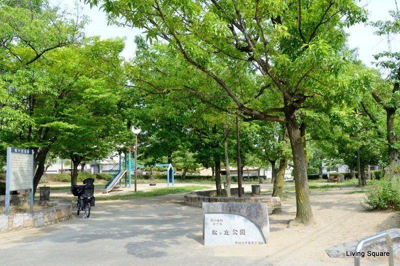 当物件より徒歩1分の公園になります。周辺住民の憩いの場となっております。