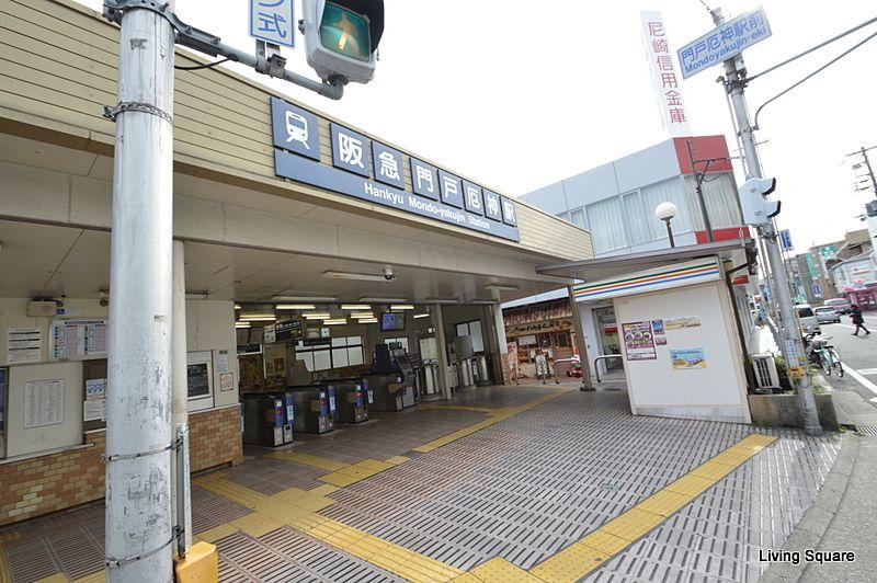 徒歩3分でアクセス可 平日の朝は梅田行きの準急も